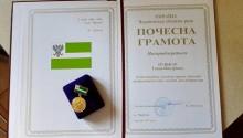 2 вересня 2017 р. керівника Студії Ганну Пушкар було нагороджено Почесною грамотою від Чернігівської обласної ради...